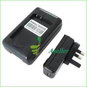 Blackberry Bold 9700 Battery Charger