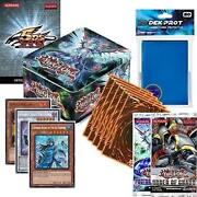 Lots of Yugioh Cards