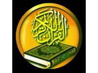 Private Quran lessons for all ages and levels