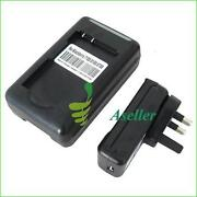 Blackberry Bold 9000 Charger