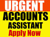 ACCOUNTS ASSISTANT £16,000 - £18,000 PER ANNUM - LONDON Central London, London