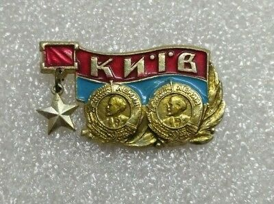 KIEV City-Hero LENIN Soviet Russian USSR Badge Icon Pin  for sale  Shipping to United States