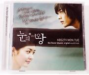 Korean OST