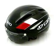 Time Trial Helmet