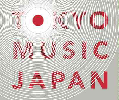 TOKYOMUSIC Japan promo CDs and more