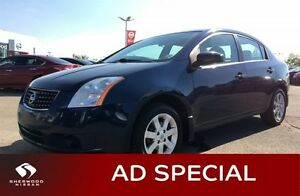 2009 Nissan Sentra S Reduced To Sell Was $9995