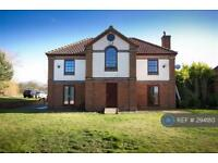 5 bedroom house in St Pauls Walden, Hitchin, SG4 (5 bed)
