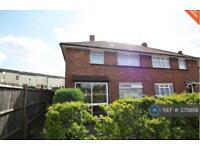 3 bedroom house in Albion Street, Croydon, CR0 (3 bed)
