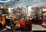 Asian-Curio-Shop