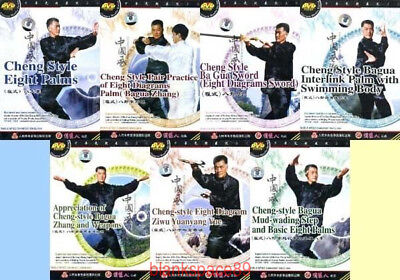 7DVDs Bagua ( Ba Gua Zhang ) Series  Traditional Cheng Style  by Liu Jingru