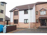 FIXED £112,000 - 2 bedroom flat. Alltan Court, Culloden