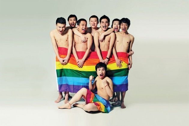 www gay asian