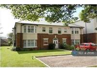 2 bedroom flat in Belmont Court, Durham, DH1 (2 bed)