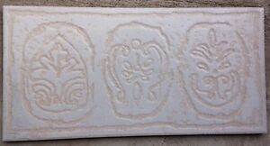 "6""x12"" Cream Ceramic Accent Tiles made in Brazil"