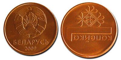 Belarus 2009 1 Kapek Uncirculated (KM561)