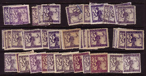 Large amount of Slovenia stamps - Almost 100 yrs old Gatineau Ottawa / Gatineau Area image 9