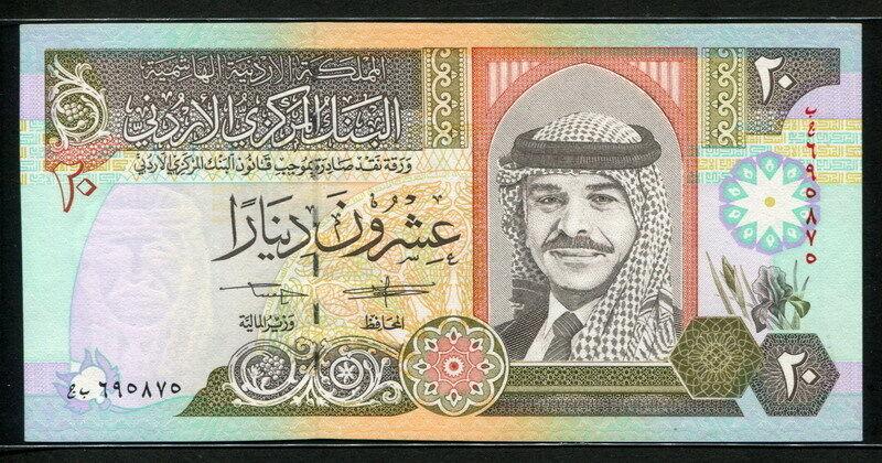 Jordan 1995, 20 Dinars, P32a, UNC