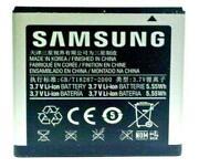 Samsung Galaxy s Battery