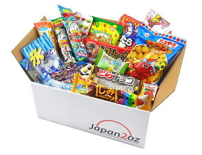20 PIECE JAPANESE CANDY SET #7 Japanese Snack Box Sweets Dagashi FREE AIRMAIL