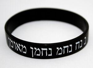 Rabbi-Nachman-Kabbalah-Prayer-Bracelet-Israel-Hebrew-Jewish-Judaica-Wristband