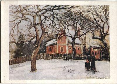 Alte Kunstpostkarte - Camille Pissarro - Die Kastanienbäume
