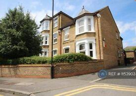 1 bedroom flat in Jellicoe Court, London, E4 (1 bed) (#1153903)