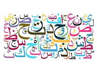 Arabic Tutoring