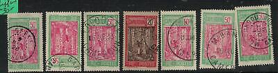 Cameroon Lot 4, 7 Different VFU (8exd)