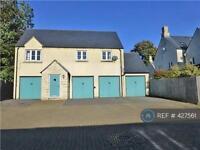 2 bedroom flat in Hardie Close, Tetbury, GL8 (2 bed)