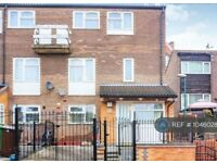 1 bedroom in Cranmer Walk, Nottingham, NG3 (#1046028)