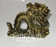 Chinese Dragon Figure