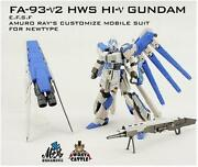 Hi Nu Gundam