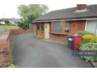 2 bedroom house in Cadshaw Close, Blackburn, BB1 (2 bed)