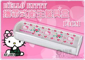 Hello Kitty Cutlery Box Chopstick Box Bento in mint condition