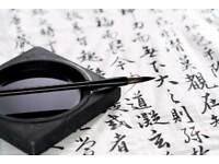 Learning Chinese( Mandarin)/ Translation