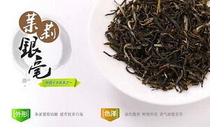 Jasmine-Silver-Buds-Green-Tea-50g