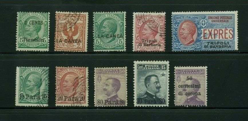 Italy Offices Abroad 1906-1919 Collection Of 10 Stamps, Scott Value 49.75 - $19.00