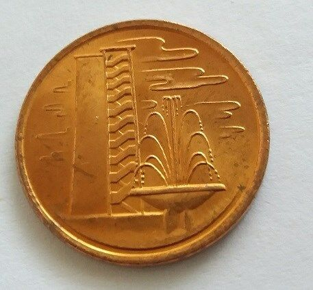 Singapore 1st series Currency Coin 1 Cent Year 1978 - A VERY FINE & NICE Coin