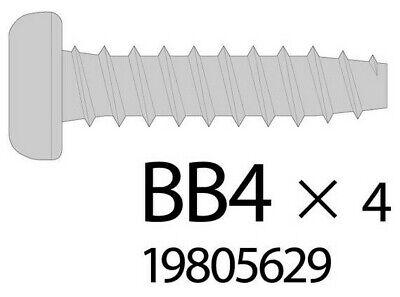 3x12mm TAPPING SCREW RC Tamiya 9805629