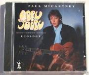 Paul McCartney Oobu Joobu