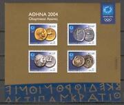 2004 Olympic Coins