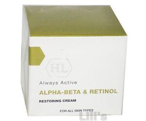 HOLY LAND Alpha Beta Restoring Cream with Retinol 50ml / 1.7oz
