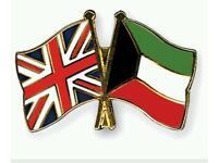 Language swap Arabic to English
