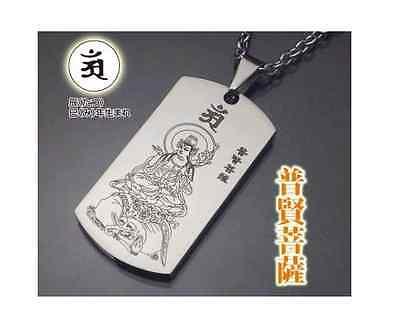 JAPAN TITANIUM/GERMANIUM/OTHER NECKLACE-PENDANT HEART SUTRA BUDDHA AMULET SNAKE