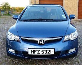 Honda Civic Hybrid 2008 55k miles Honda Approved service history £3,995 £10 Tax/Year leather seats
