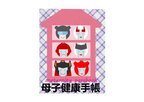 """Transformers Doujinshi """"boshi kenkou techou """" metal bulldog"""