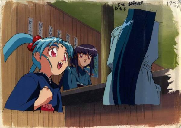 Anime Cel Tenchi #207