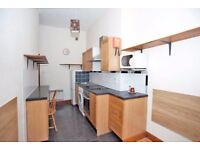 TWO/THREE Bedroom Flat FOR SALE   10D King Street, Aberdeen, AB24 5AX - Great Buy-to-Let Potential