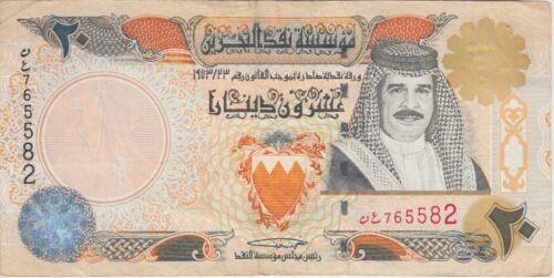 Bahrain Banknote P24 20 Dinars, VF