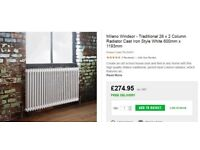 designer radiator, traditional cast iron style, horizontal. 26 x 2 columns. 1180 x 600mm.